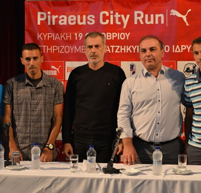 Peiraeus City Run