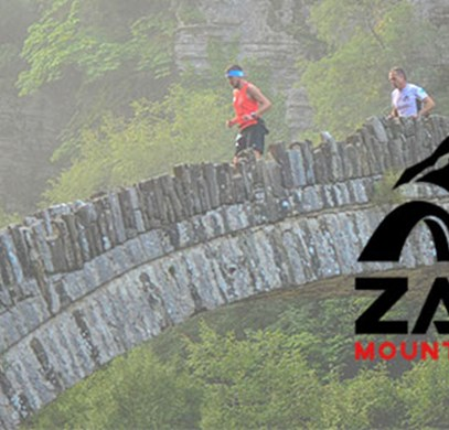 The North Face Zagori Mountain Running 2015
